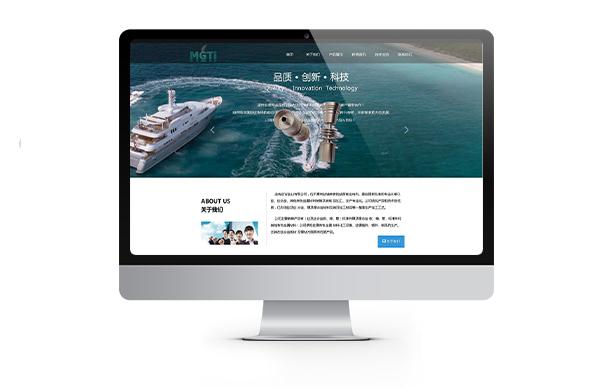 展示式網站